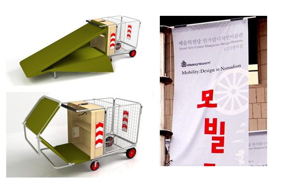 shelter-in-a-cart-04